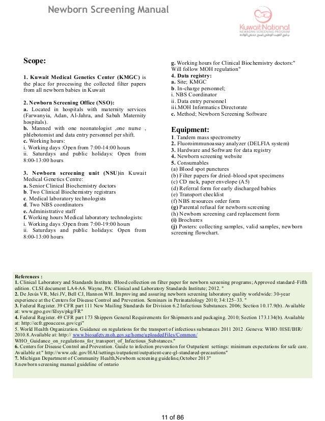 Nbs Manual 28 6 2015