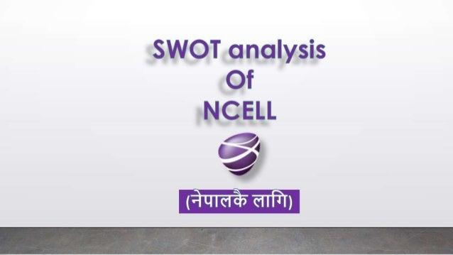 Ncell swot analysis