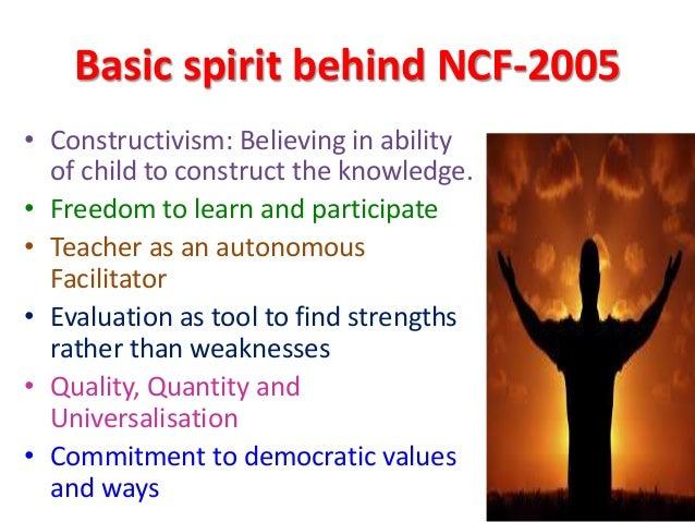 2005 pdf ncf