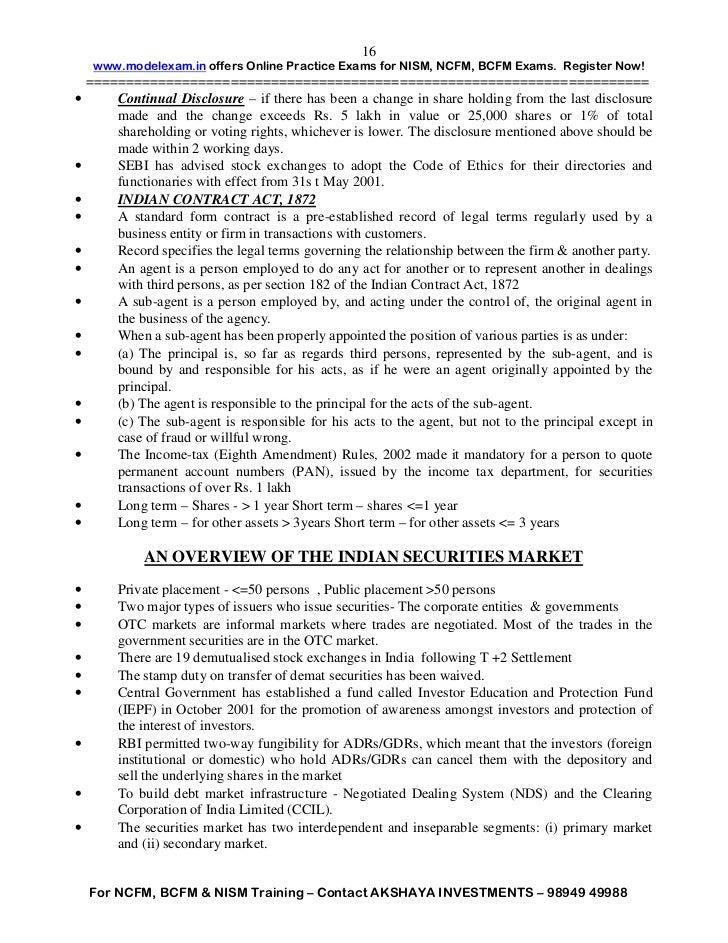 ncfm study material pdf  google