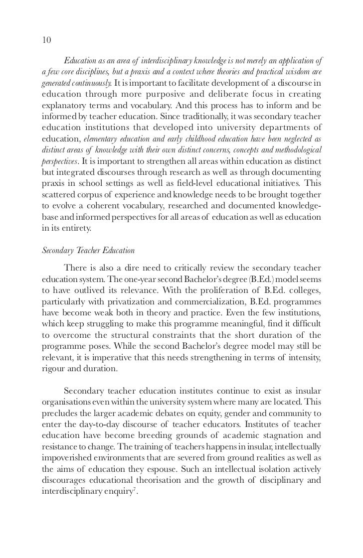the technology in education essay computer