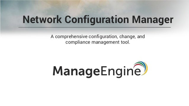 network change management
