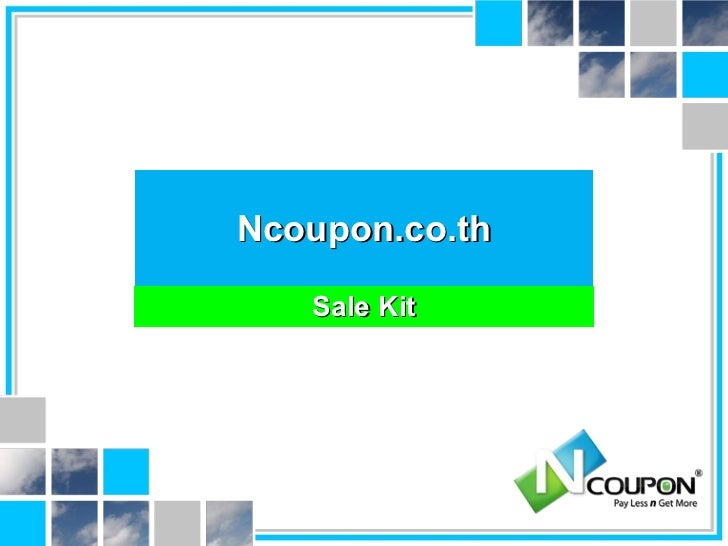 Ncoupon.co.th Sale Kit