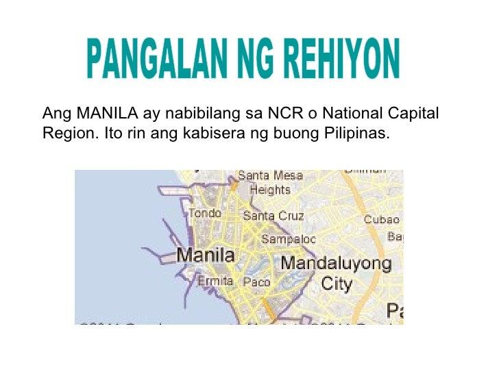 Zoznamka pangalan ng NCR pripojiť napájací zdroj