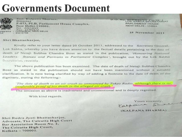 Governments Document  firm;  'lrl_¢), _: 'g'_. s'I. '-. .C1., n4|pIc. :x, ,   §33'53§: ; =  LON'; -ABHA. 'NEVV-'DEI. Hl x a...
