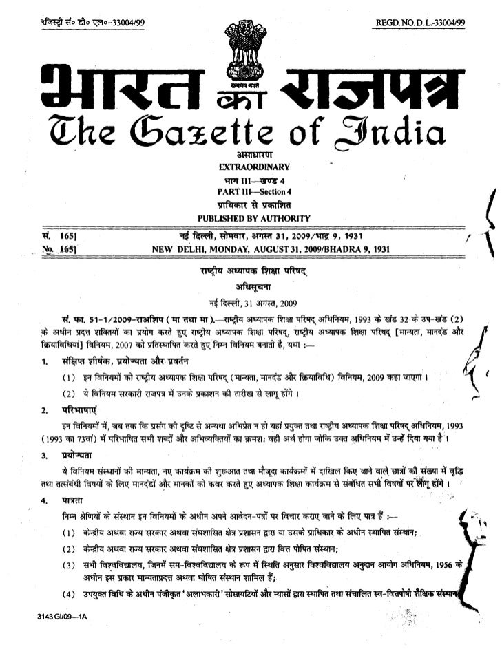 Ncte regulation 2009 (Gezette) for B Ed & M Ed (Hindi)