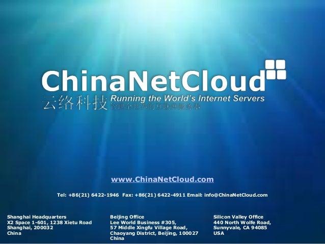Why Work at ChinaNetCloud