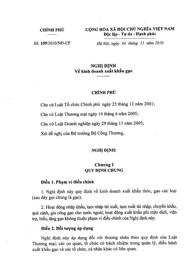 ND 109 2010-CP - Rice