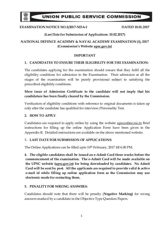Nda syllabus pdf download, NDA Exam 2018