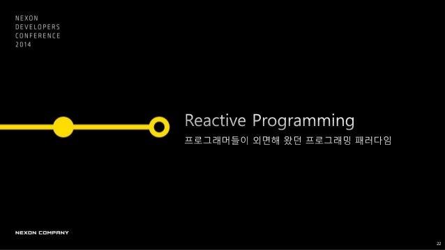 24 엑셀은 대표적인 Reactive Programming