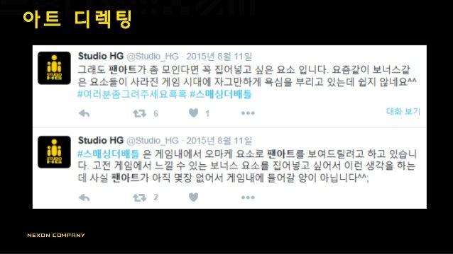 """계 기 OCULUS KOREA """"VR게임으로 안 만들어 보실래요?"""""""
