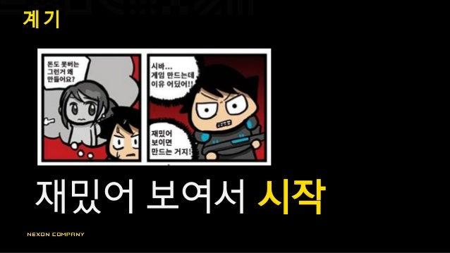 """V R 버 전 출 시 준 비 KOREA """"본사에서 반응 좋으니 런칭타이틀로 도전 해보시죠"""""""