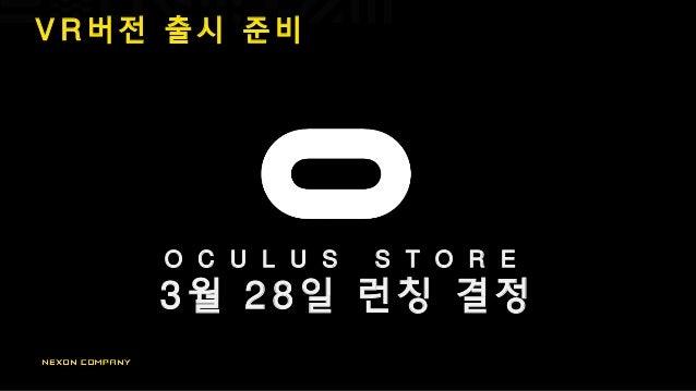 V R 버 전 출 시 준 비 OCULUS는 XBOX패드가 기본 패드로 모든 UI가 작동하도록 조작 네비게이션 제작