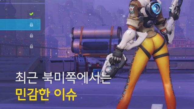 """V R 버 전 출 시 준 비 KOREA """"본사 반응이 좋습니다! 잘될 것 같아요!"""""""