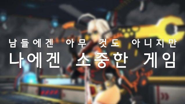 아 트 디 렉 팅 SPECULAR + MATCAP
