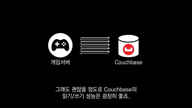 •높은 확장성 •읽기/쓰기 부하 분산 •캐시 급 속도Couchbase Couchbase는 뛰어난 확장성을 가진 NoSQL DBMS입니다.