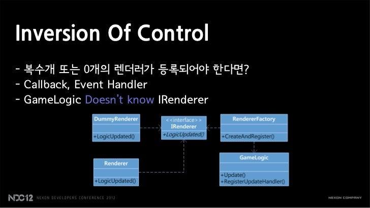 Inversion Of Control- 복수개 또는 0개의 렌더러가 등록되어야 한다면?- Callback, Event Handler- GameLogic Doesn't know IRenderer