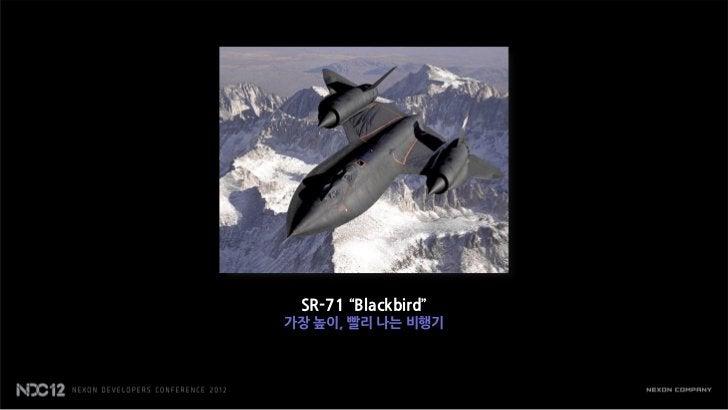 SR-71 'Blackbird'가장 높이, 빨리 나는 비행기
