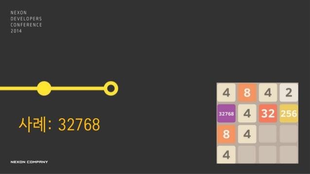 사례: 32768