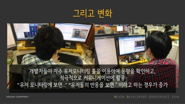 검색어 추천을 통한 추가 발견/대응