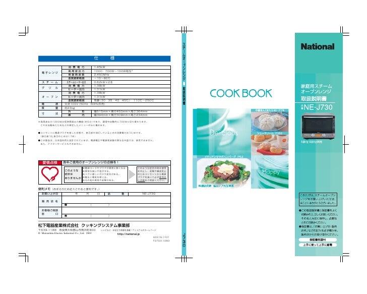 © Matsushita Electric Industrial Co., Ltd. 2003