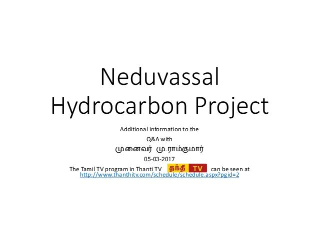 Neduvassal Hydrocarbon Project Additional information to the Q&A with முனைவர் மு.ராம்குமார் 05-03-2017 The Tamil TV progra...