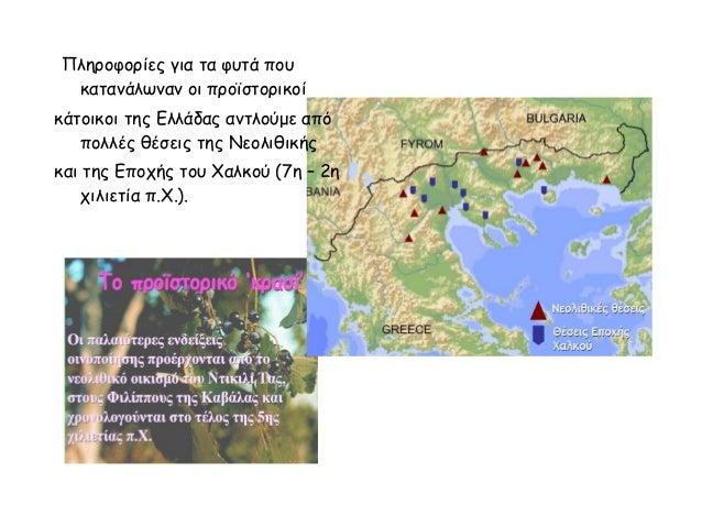 λευκές πεδιάδες που χρονολογούνται που είναι η Σάντρα Μπούλοκ που χρονολογείται 2012
