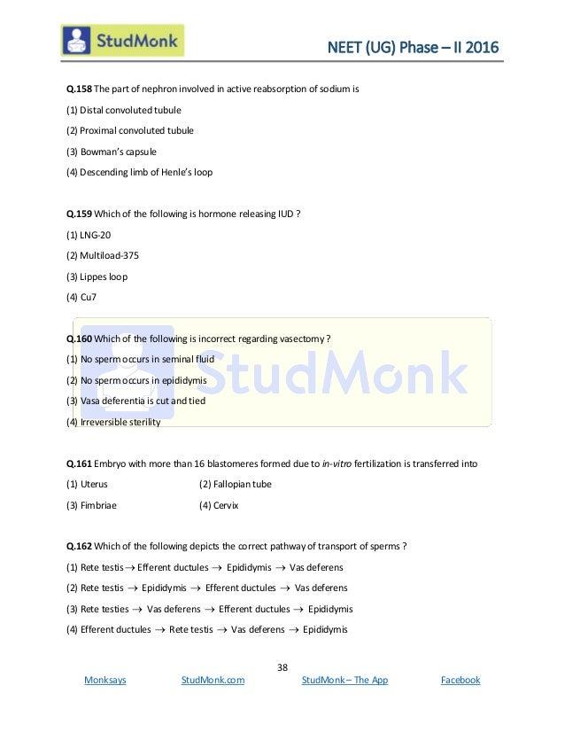 neet question paper 2016 pdf