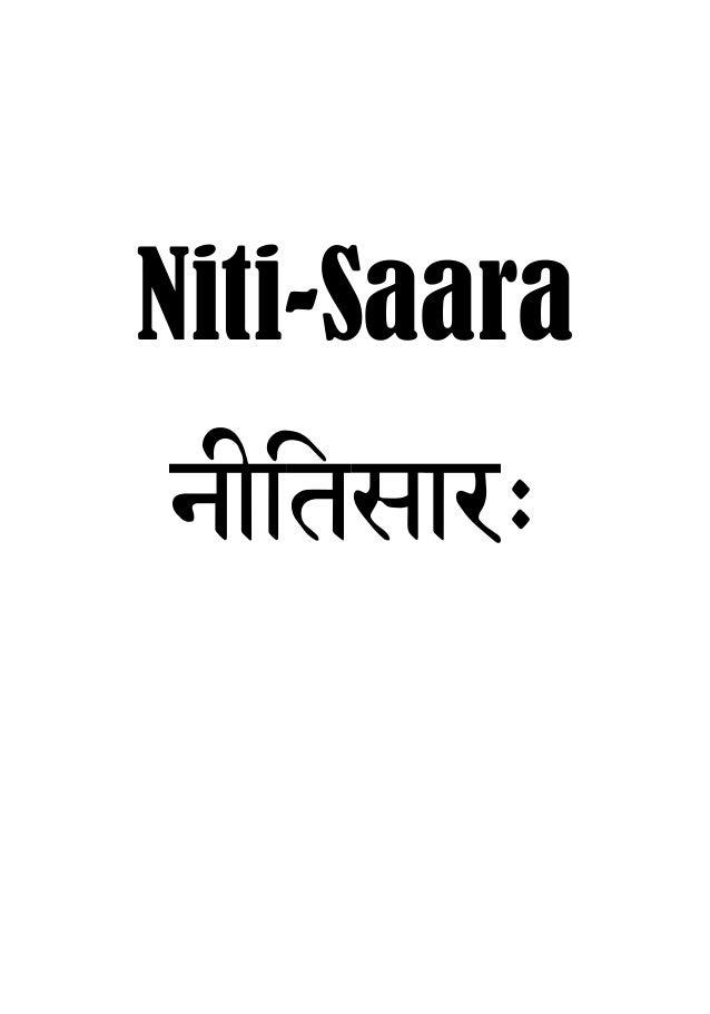 Niti-Saara