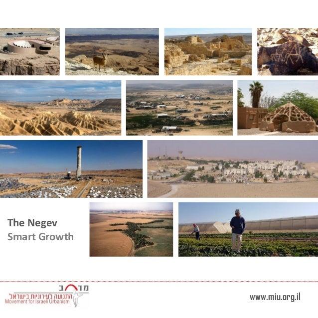 The Negev Smart Growth www.miu.org.il