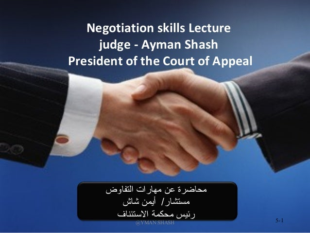 5-1 Negotiation skills Lecture judge - Ayman Shash President of the Court of Appeal ‫التفاوض‬ ‫مهارات‬ ‫عن‬ ‫محاضرة‬ ‫شاش‬...