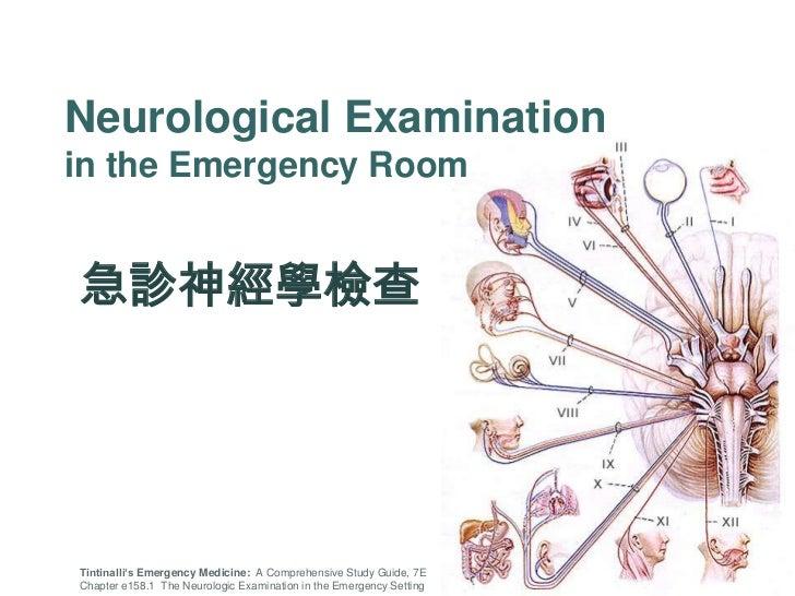 Neurological Examinationin the Emergency Room<br />急診神經學檢查<br />Tintinalli's Emergency Medicine: A Comprehensive Study Gui...