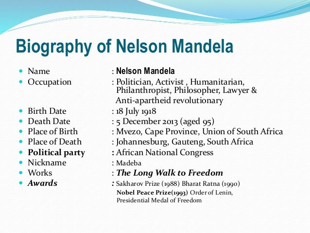 nelson mandela speech analysis