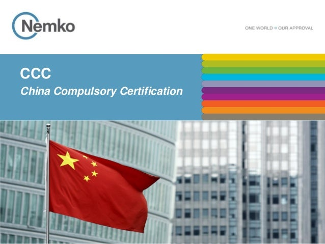 CCC China Compulsory Certification 30.11.2015 EMC Testing on-Site1
