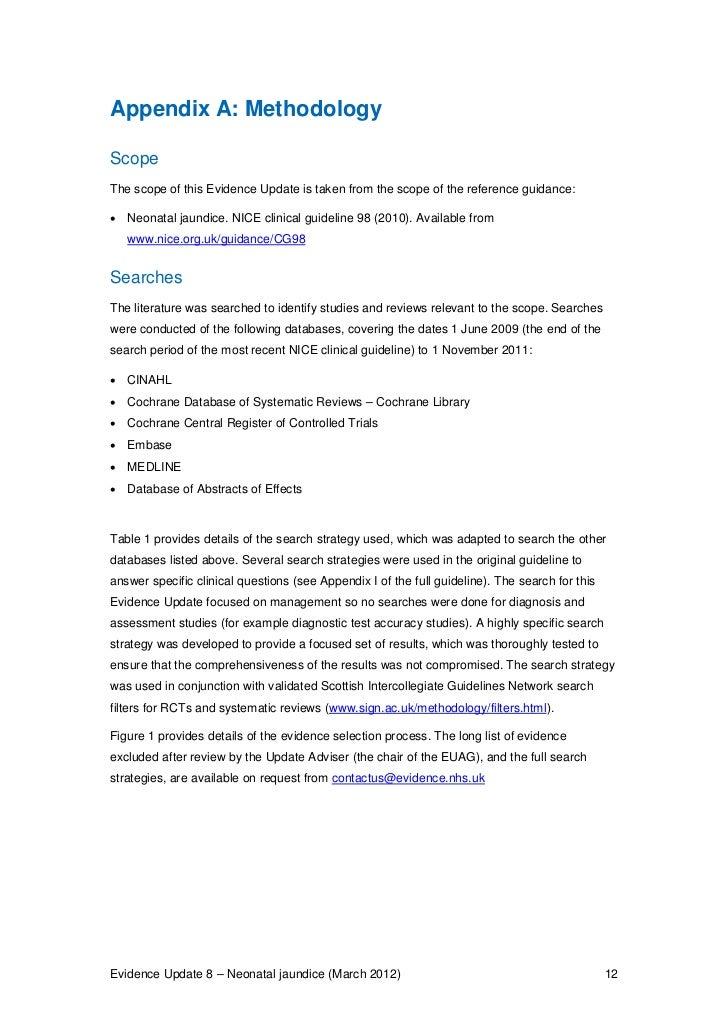 essay of relationship library in kannada