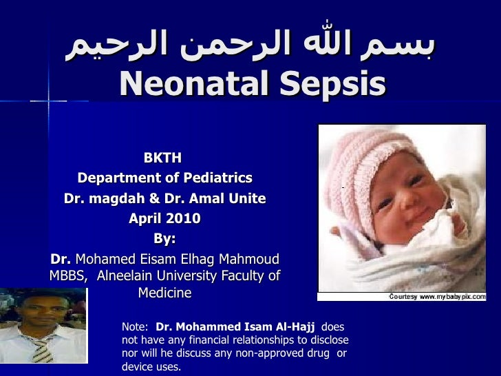 بسم الله الرحمن الرحيم Neonatal Sepsis BKTH  Department of Pediatrics Dr. magdah & Dr. Amal Unite April 2010 By: Dr.  Moha...