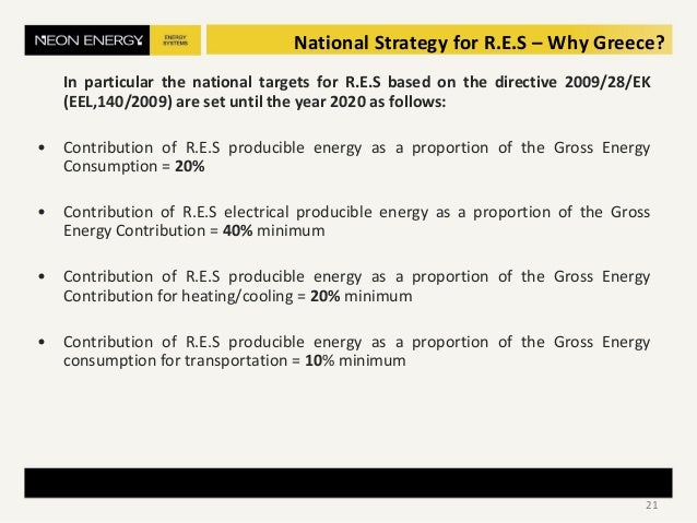 In particular the national targets for R.E.S based on the directive 2009/28/EK (EEL,140/2009) are set until the year 2020 ...