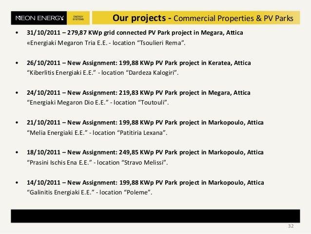 """• 31/10/2011 – 279,87 KWp grid connected PV Park project in Megara, Attica «Energiaki Megaron Tria E.E. - location """"Tsouli..."""