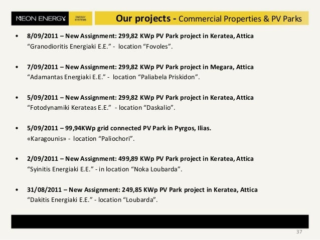 """• 8/09/2011 – New Assignment: 299,82 KWp PV Park project in Keratea, Attica """"Granodioritis Energiaki E.E."""" - location """"Fov..."""