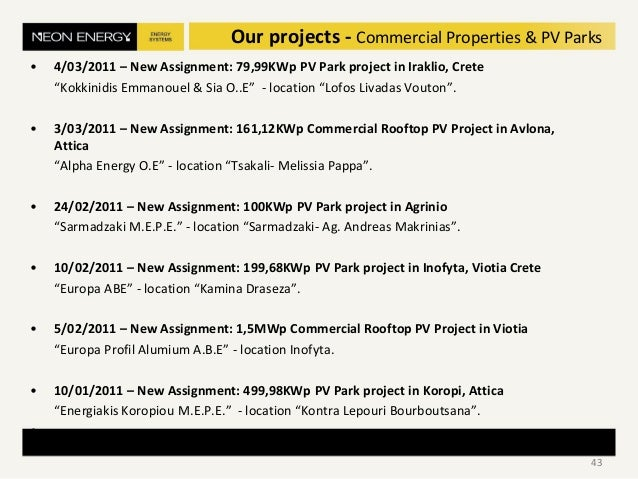 "• 4/03/2011 – New Assignment: 79,99KWp PV Park project in Iraklio, Crete ""Kokkinidis Emmanouel & Sia O..E"" - location ""Lof..."