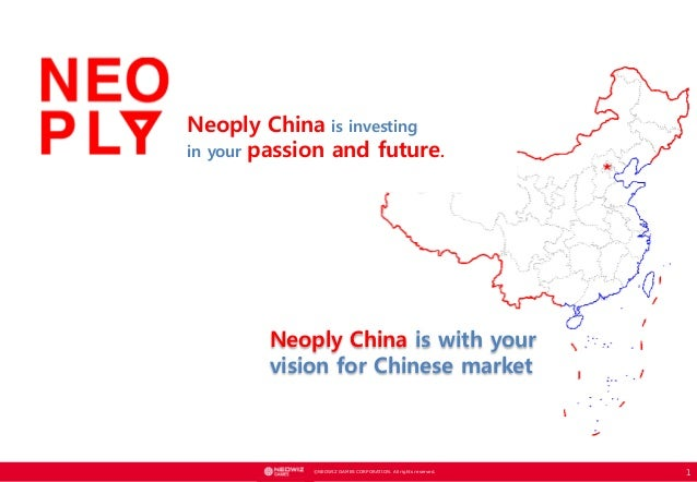 © NEOWIZ GAMES CORPORATION. All rights reserved. 1 Neoply China is with your vision for Chinese market Neoply China is inv...