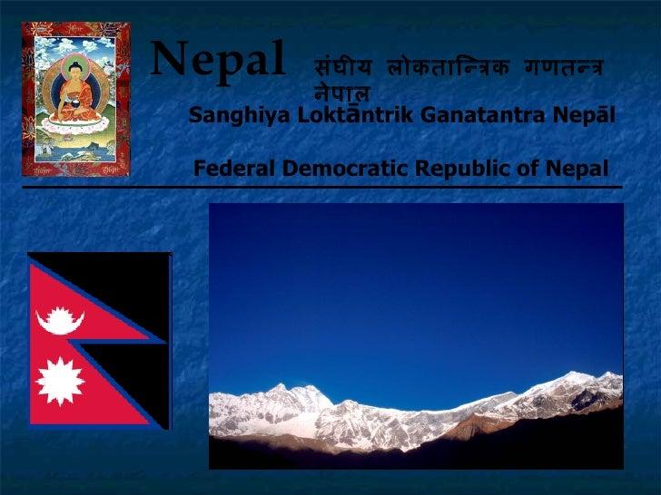 Nepal      सं घ ीय लोकतािििक गणतिि           ने प ाल Sanghiya Loktāntrik Ganatantra Nepāl Federal Democratic Republic of N...