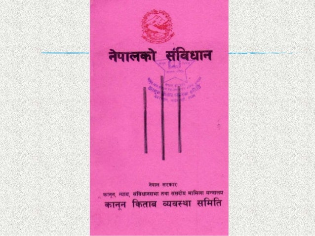Nepal Constitution 2072 Pdf