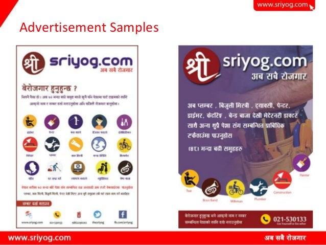 Advertisement Samples