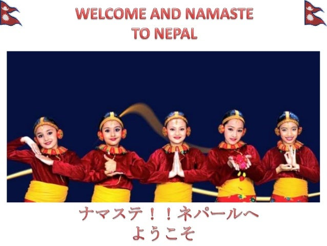 an introduction to the country of nepal Nepal country case study  introduction and background 9 11 the  girls,  including the un's nepal country team gender theme group's 2016 report.