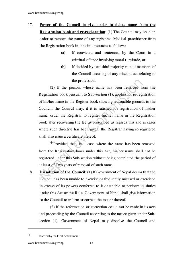Nepal Medical Council Act 2020english