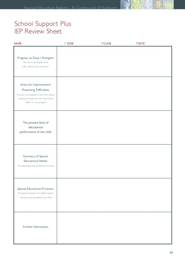 reward elementary resource pack pdf