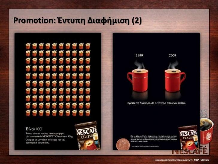 marketing and nescafe classic Phân tích marketing mix: marketing mix của nescafe hướng về phân khúc lớn và đa dạng của thị trường càfe  nescafe classic, nescafe rich,.