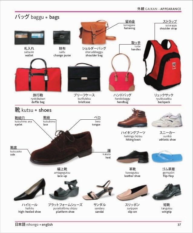 9ebf289402de6 Japanese-English Dictionary