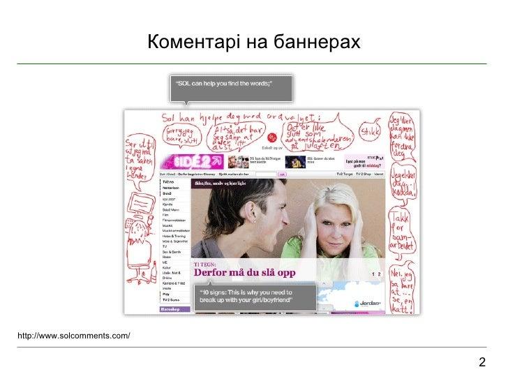 Nestandart Mediacamp Sergii Danylenko Slide 3